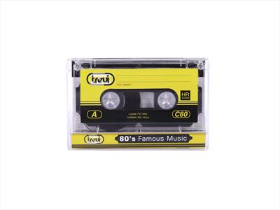 TREVI MUSICASETTA C60 HR PACK 4 60 minuti, Confezione 4 pcs. di musicassetta audio